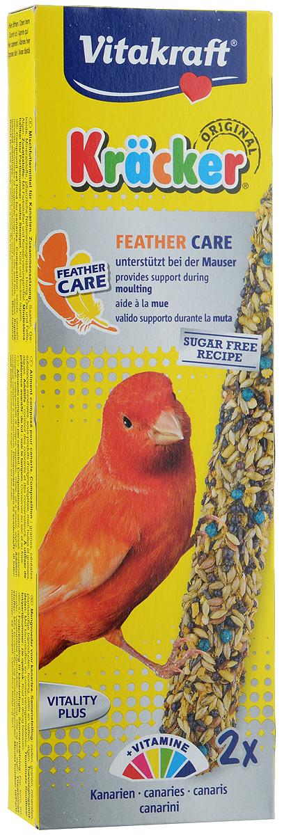 Крекеры для канареек Vitakraft Kracker, при линьке, 2 шт197040Крекеры для канареек Vitakraft Kracker, при линьке облегчает процесс смены перьев у птиц. С повышенным содержанием биотина и витаминов группы В, укрепляющих и предотвращающих выпадение перьев. Состав: зерно, семена, растительные и минеральные вещества, лецитин, мед, водоросли, сахар. Анализ состава: 12,5% влажность, 17% протеин, 16,5% жиры, 10,5% клетчатка, 8% зола, 1% кальций, 0,55% фосфор. Витамины: А, Д3, Е, В2, В6, В12, железо, медь. Товар сертифицирован.