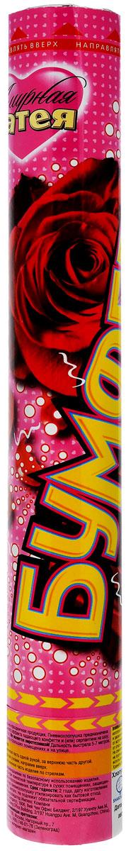 """Пневмохлопушка Амурная затея """"Бумфети: Лепестки роз Бордо"""" добавит вашему празднику шума и веселья. Стоит только повернуть основание хлопушки, как раздастся громкий хлопок и выброс конфетти в виде лепестков роз. Пневматическое устройство, аналог хлопушки, абсолютно безопасное, предназначено для использования в помещении и на улице, дальность выстрела 6-8 м. Корпус хлопушки состоит из двух частей: пневматического баллона со сжатым воздухом и картонного цилиндра с наполнителем. Баллон изготовлен из металла, надежен и безопасен при хранении и в использовании, обладает высокой прочностью, чтобы выдержать давление воздуха. Внесите нотку задора и веселья в ваш праздник. Веселое настроение и масса положительных эмоций вам будут обеспечены!"""