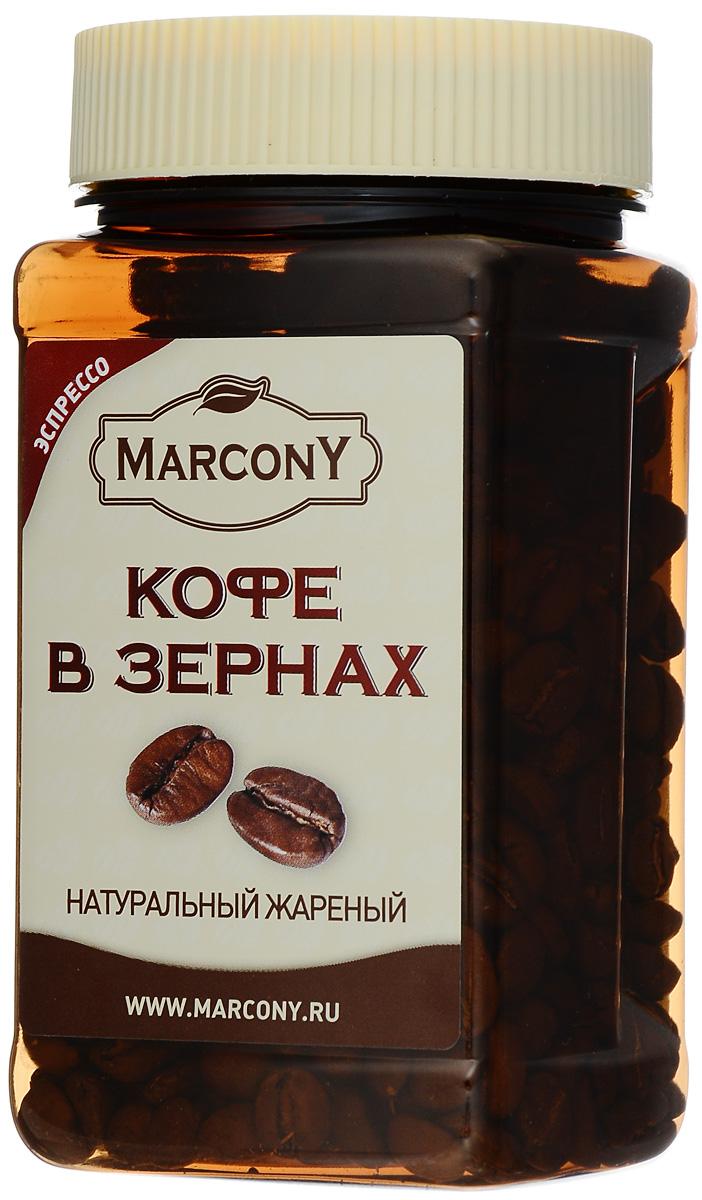 Marcony Эспрессо кофе в зернах, 100 г