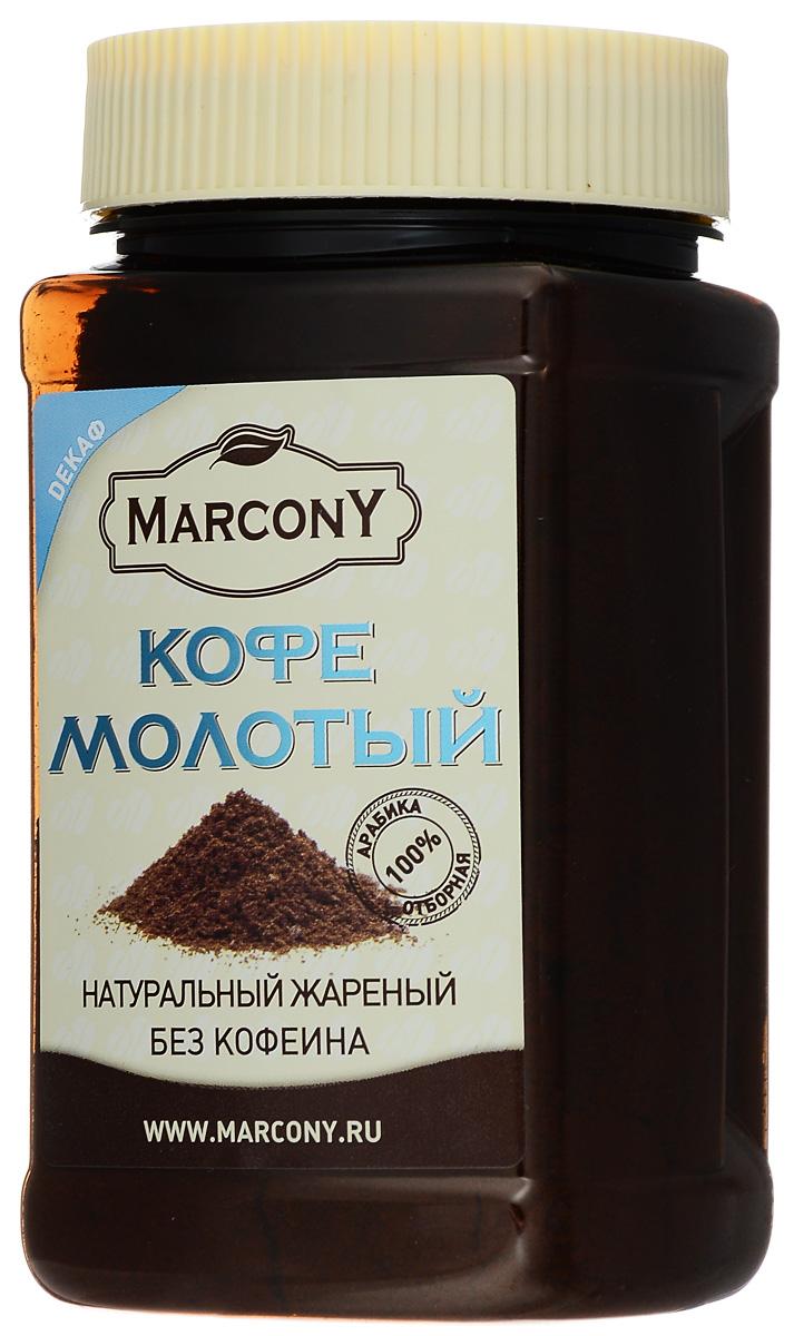 Marcony Декаф молотый кофе, 150 г0120710Marcony Декаф - разумный выбор для ценителей кофе, имеющих ограничения в потреблении кофеина. Яркий букет вкуса этого сорта отличают бархат молочного шоколада с лёгкими цитрусовыми акцентами и тонкой линией свежести южно-американских цветущих садов.