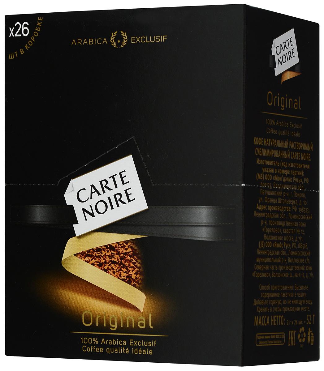 Carte Noire Original кофе растворимый в пакетиках, 26 шт5410958482608Достигнув совершенства в кофейном мастерстве, Carte Noire создал новый стандарт качества кофе. Обжарка Carte Noire Огонь и Лед раскрывает всю интенсивность и богатство вкуса натурального кофейного зерна. Так же как лед украшает пламя, холодный поток останавливает обжарку на самом пике, чтобы создать совершенный насыщенный кофе. В этом столкновении контрастов рождается исключительность Carte Noire - его безупречный насыщенный вкус и непревзойденное качество.Для создания нового вкуса совершенного французского кофе Carte Noire используются высококачественные кофейные зерна 100% Arabica Exclusif.
