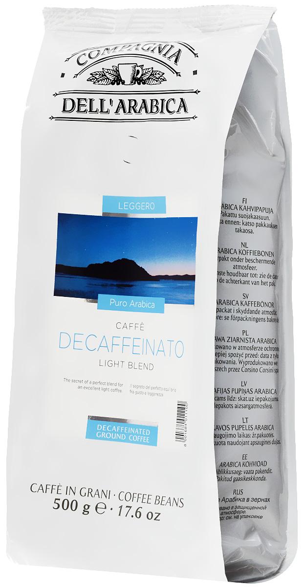 Compagnia DellArabica Caffe Decaffeinato кофе в зернах, 500 г0120710Compagnia DellArabica Caffe Decaffeinato - идеальный выбор для ценителей, имеющих ограничения в потреблении кофеина. Кофе декофеинизирован самым современным способом - водной декофеинизацией, что гарантирует аромат и крепость классического кофе. Содержание кофеина около 10 мг. Сорт обладает свежим, мягким вкусом и земным ароматом. Идеально подходит для приготовления эспрессо и напитков на его основе, любыми традиционными способами!