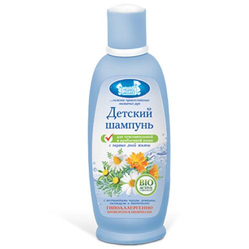 Наша мама Детский шампунь, для чувствительной кожи, 300 млFS-00897Детский шампунь Наша мама специально разработан для ежедневного мытья волос. Мягко и нежно очищает волосы и чувствительную кожу головы.Рекомендуется как средство для особо чувствительной и предрасположенной к воспалительным процессам кожи. Успокаивает, смягчает кожу головы и укрепляет корни волос. Не раздражает глазки малыша. Гипоалергенно. Активные компоненты: череда, ромашка, календула, пантенол.Товар сертифицирован.Сегодня Наша Мама - лидер на российском рынке товаров для детей, беременных женщин и кормящих мам, единственный российский производитель полной серии качественной гипоаллергенной продукции по уходу за беременными женщинами, кормящими мамами и детьми. Вся продукция компании имеет высочайшую степень гигиеничности и безопасности даже для самых маленьких потребителей.