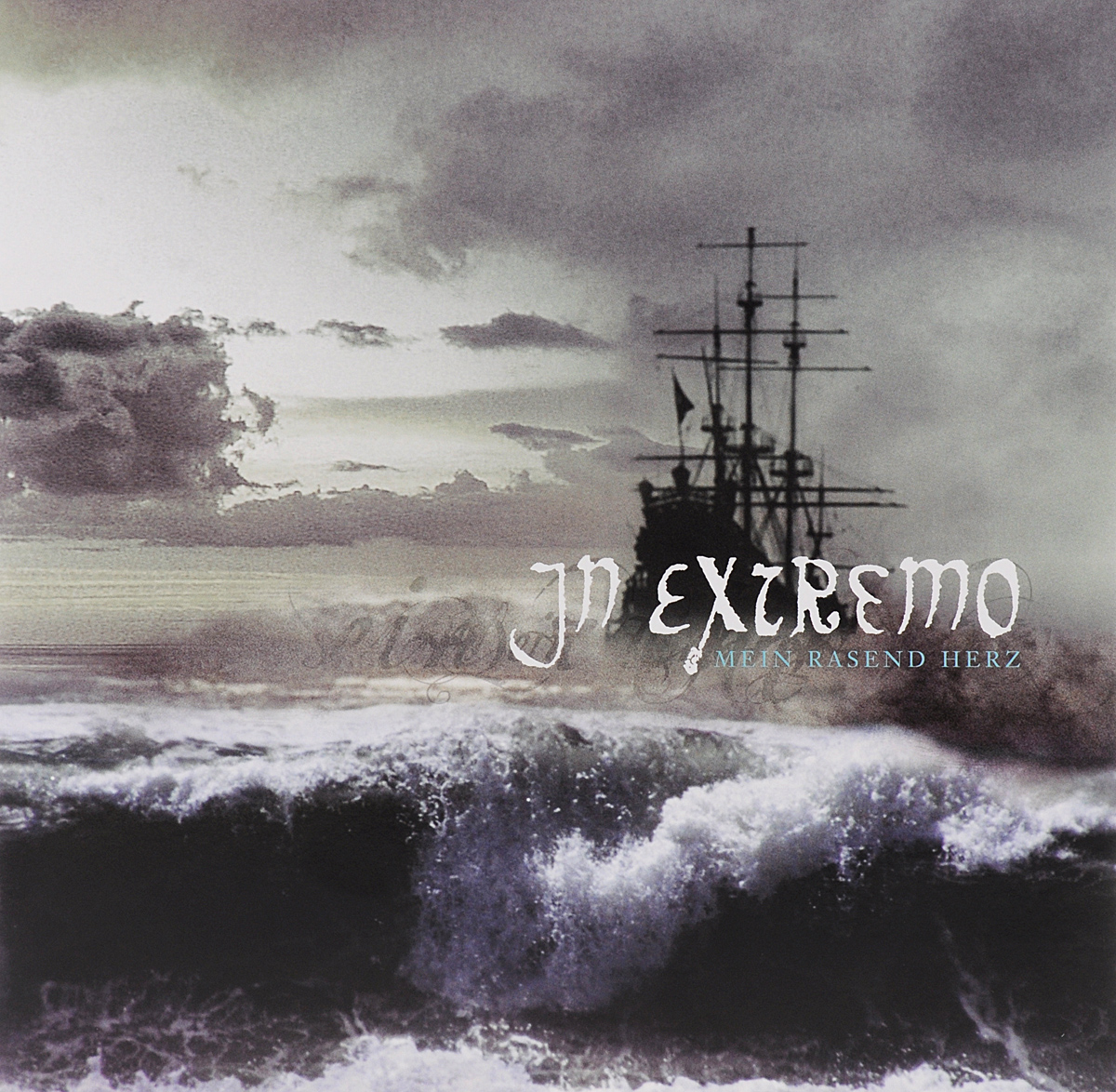In Extremo In Extremo. Mein Rasend Herz (LP) in extremo in extremo vinyl collection 8 lp