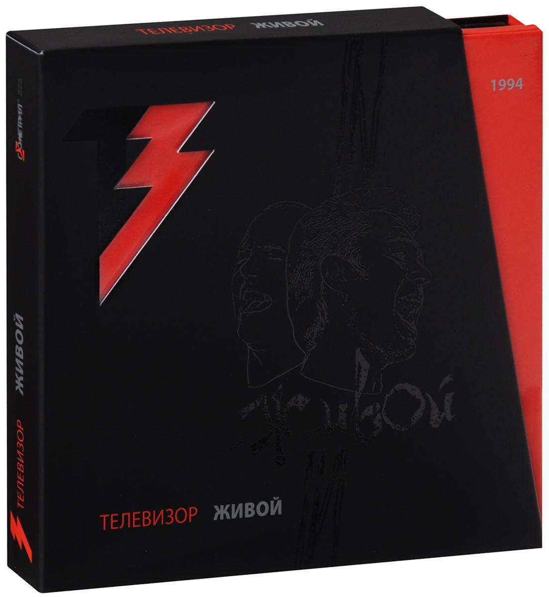 Альбом посвящён 10-летию группы Телевизор.