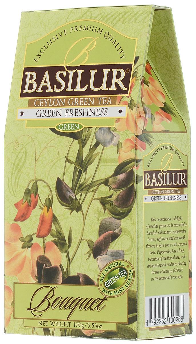 Basilur Green Freshness зеленый листовой чай, 100 г70185-00Чай зелёный цейлонский байховый листовой Basilur Green Freshness с перечной мятой и лепестками амаранта и сафлора. Чай Basilur Зелёная свежесть - нежный зелёный чай с перечной мятой. Этот легкий бленд актуален в любое время года. Летом освежает, зимой, после тяжелого трудового дня, успокаивает чувства, осенью и весной насыщает организм полезными веществами.