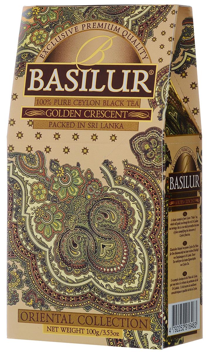 Basilur Golden Crescent черный листовой чай, 100 г70426-00Basilur Golden Crescent - черный байховый листовой чай. Этот классический натуральный цейлонский чай сорта Pekoe познакомит вас с настоящими древними традициями чайных плантаций Шри-Ланки.