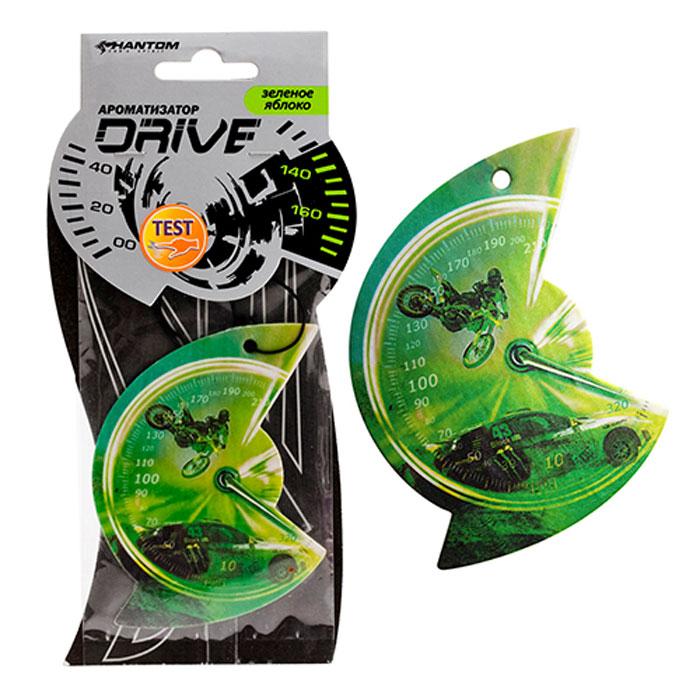 Ароматизатор Drive Зеленое яблоко, цвет: зеленый3552/02Ароматизатор Drive с ароматом зеленого яблока выполнен в эксклюзивном дизайне в виде спидометра автомобиля. Благодаря насыщенному аромату неприятные запахи эффективно нейтрализуются. Ароматизатор оснащен подвесным типом крепления. Аромат держится до 40 дней.