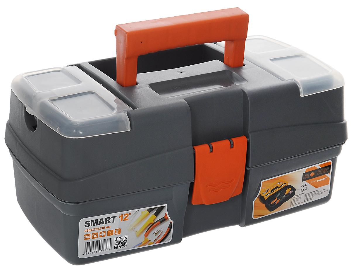 Ящик для инструментов Blocker Smart, с органайзером, цвет: серый, оранжевый, 29 х 17 х 13 смПЦ3690_серый, оранжевыйЯщик Blocker Smart выполнен из прочного пластика и предназначен для хранения инструментов. Изделие оснащено ручкой для удобной переноски. В комплект входит небольшой съемный органайзер.Сверху на ящике расположены две секции с прозрачными крышками. Все крышки плотно закрываются на защелки.
