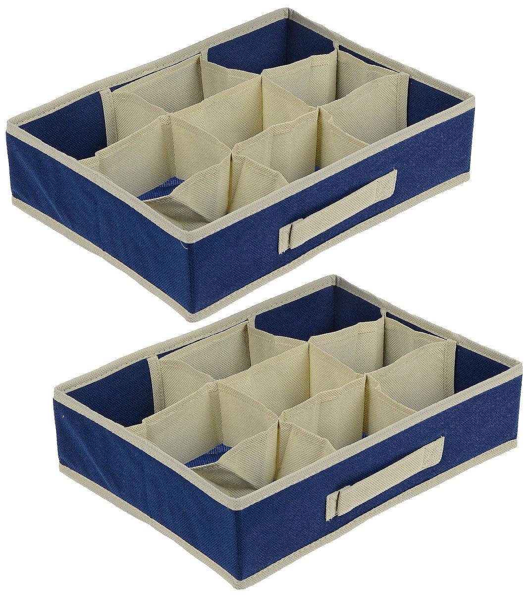 Чехол-коробка для одежды Cosatto Voila, цвет: синий, бежевый, 9 отделений, 2 штС12667Чехол-коробка Cosatto Voila поможет легко и красиво организовать пространство в кладовой, спальне или гардеробе. Изделие выполнено из дышащего нетканого материала (полипропилен). Практичный и долговечный чехол оснащен 9 отделениями для более экономичного использования пространства шкафов и комодов. Нижнее белье, купальники, ремни и прочие мелкие предметы будут всегда находиться на своем месте. Прочность каркаса обеспечивается наличием плотных листов картона.Складная конструкция обеспечивает компактное хранение.Размер отделения: 13 х 9 х 9 см.Размер чехла-коробки: 35 х 27 х 9 см.