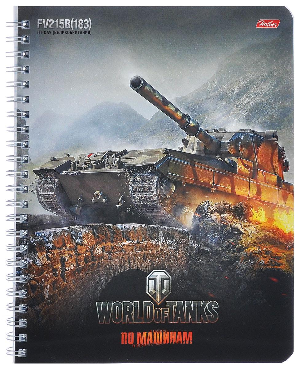 Hatber Тетрадь в клетку World of Tanks. FV215B(183), 96 листов, формат А596Т5B2_оранжевыйТетрадь в клетку Hatber World of Tanks. FV215B(183), с красочным изображением батальной сцены из популярной игры World of Tanks на обложке подойдет как студенту, так и школьнику. Обложка тетради с закругленными углами выполнена из картона. Внутренний блок состоит из 96 листов белой бумаги. Стандартная линовка в клетку без полей. Способ крепления листов - гребень.
