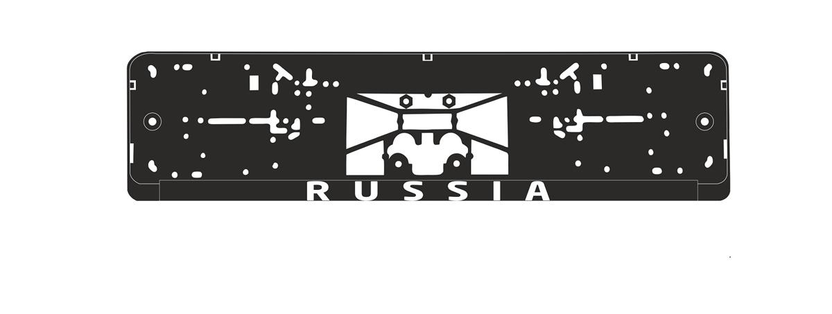 Рамка под номерной знак AVS Russia. A78108SЗ0000012304Рамка под номерной знак AVS Russia изготовлена из ABS-пластика и полипропилена. Этот материал устойчив к высоким и низким температурам. Надпись в нижней части рамки нанесена методом шелкографии. Рамка предназначена для установки автомобильного номера. Легко устанавливается. Соответствует требованиям ГИБДД, имеет российско-европейский размер. Удобная конструкция рамки с нижней защелкой позволит легко вставить в нее номерной знак, а универсальные отверстия обеспечат надежное крепление рамки к автомобилю.