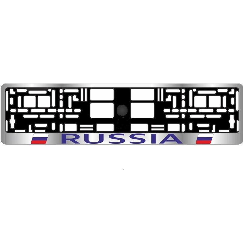 Рамка под номерной знак AVS Russia. A78104S300129Рамка под номерной знак AVS Russia изготовлена из ABS-пластика. Этот материал устойчив к высоким и низким температурам. Надпись в нижней части рамки нанесена методом шелкографии. Рамка предназначена для установки автомобильного номера. Легко устанавливается. Соответствует требованиям ГИБДД, имеет российско-европейский размер. Удобная конструкция рамки с нижней защелкой позволит легко вставить в нее номерной знак, а универсальные отверстия обеспечат надежное крепление рамки к автомобилю.