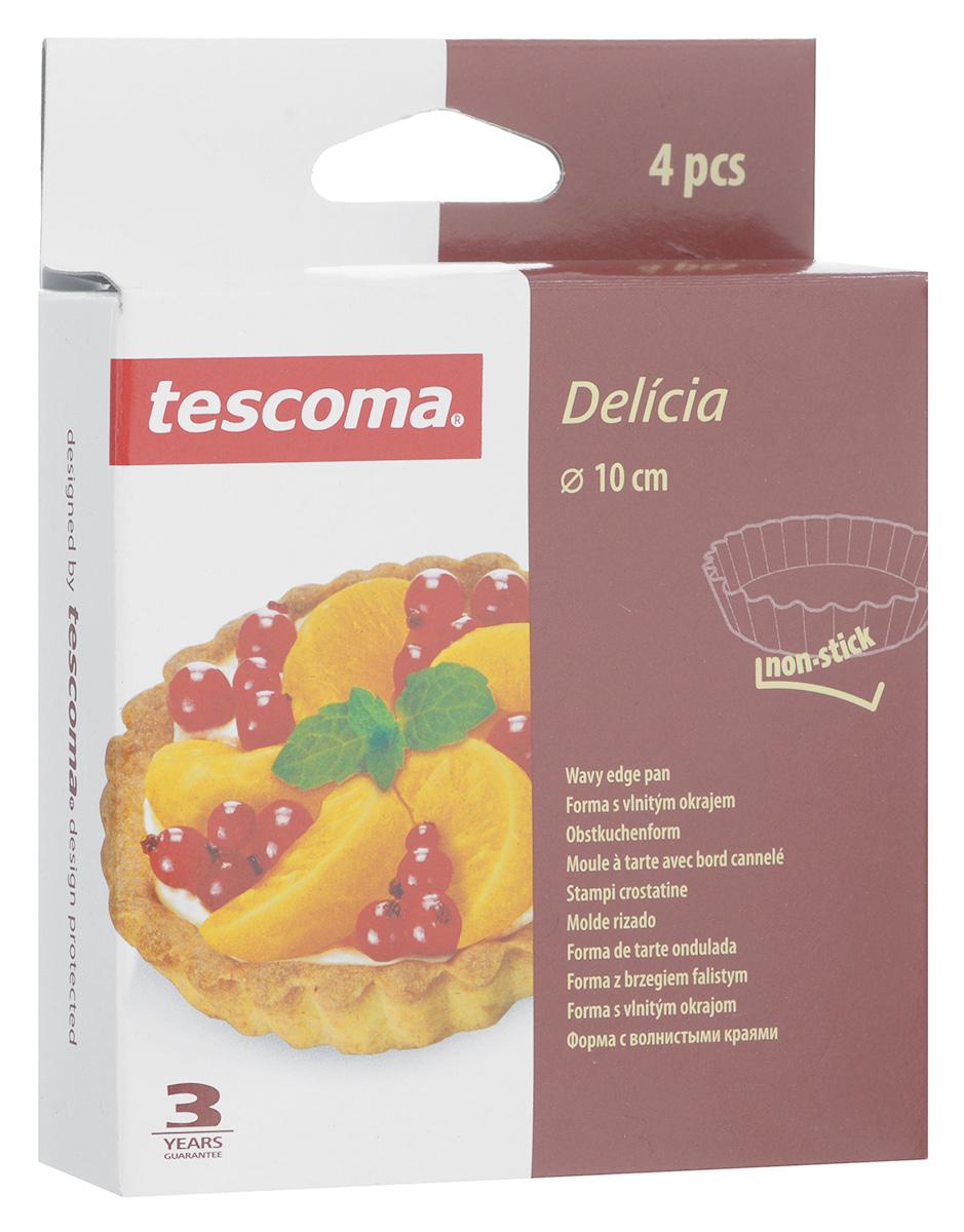 Форма для выпечки Tescoma Delicia, с антипригарным покрытием, диаметр 10 см, 4 штТ019Формы для выпечки Tescoma Delicia изготовлены из металла с антипригарным покрытием, благодаря чему пища не пригорает и не прилипает к стенкам посуды. Кроме того, готовить можно с добавлением минимального количества масла и жиров. Антипригарное покрытие также обеспечивает легкость мытья. Стенки форм рифленые, что придает выпечке особую аппетитную форму. Подходят для использования в духовом шкафу. Не подходят для СВЧ-печей. Можно мыть в посудомоечной машине.Диаметр формы: 10 см.Высота стенки: 2 см.Толщина стенки: 0,5 мм.