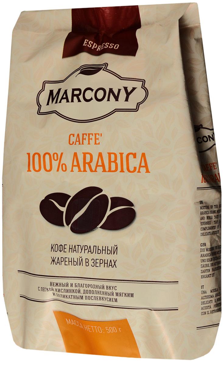 Marcony Espresso Caffe Arabica кофе в зернах, 500 г0120710Marcony Espresso Caffe Arabica - это смесь арабики и робусты высокого качества, обладающая нежным и благородным вкусом, дополненным легкой кислинкой арабики и деликатным послевкусием. Специально для истинных ценителей классического итальянского эспрессо.