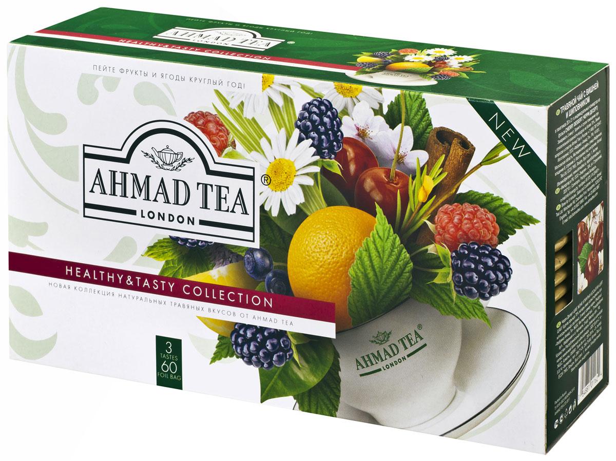 Ahmad Tea Healthy&Tasty №2 эксклюзивный набор травяного чая, 60 шт0120710Вобравшие в себя аромат лесных ягод, цветов и фруктов, травяные чаи-десерты Healthy&Tasty помогут снять усталость, взбодрят и создадут хорошее настроение. Те, кто заботятся о своем здоровье, обязательно найдут в коллекции напиток по душе. Каждый купаж в коллекции Ahmad Tea Healthy&Tasty составлен особым образом и решает свою уникальную задачу. В коллекции представлены композиции Magic Rooibos, Forest Berries и Mint Cocktail.Ройбуш - кустарник родом из солнечной Долины Седеберг в Южной Африке - известен в качестве напитка с древних времен. Не содержит кофеина, является источником микроэлементов, минералов, витамина С и антиоксидантов. Утонченный сладковатый вкус ройбуша пикантно дополняется согревающими нотками пряной корицы в ароматном чае Ahmad Magic Rooibos.Лесные ягоды ежевики, шиповника, черники и малины - натуральный травяной чай Ahmad Forest Berries соединил в себе всю чувственность лета и горьковатую сладость осени. Утолит жажду и придаст сил. Вызовет вдохновение и подарит легкое чувство влюбленности.В Древней Греции на основе мяты составляли парфюмерные композиции, уже тогда было известно, что мята обладает множеством полезных свойств, а аромат мяты исключительно благоприятно влияет на настроение. Mint Cocktail от Ahmad Tea - травяной чай на основе нежной мяты, c добавлением острой лимонной нотки, создаст гармоничную атмосферу на любой встрече.