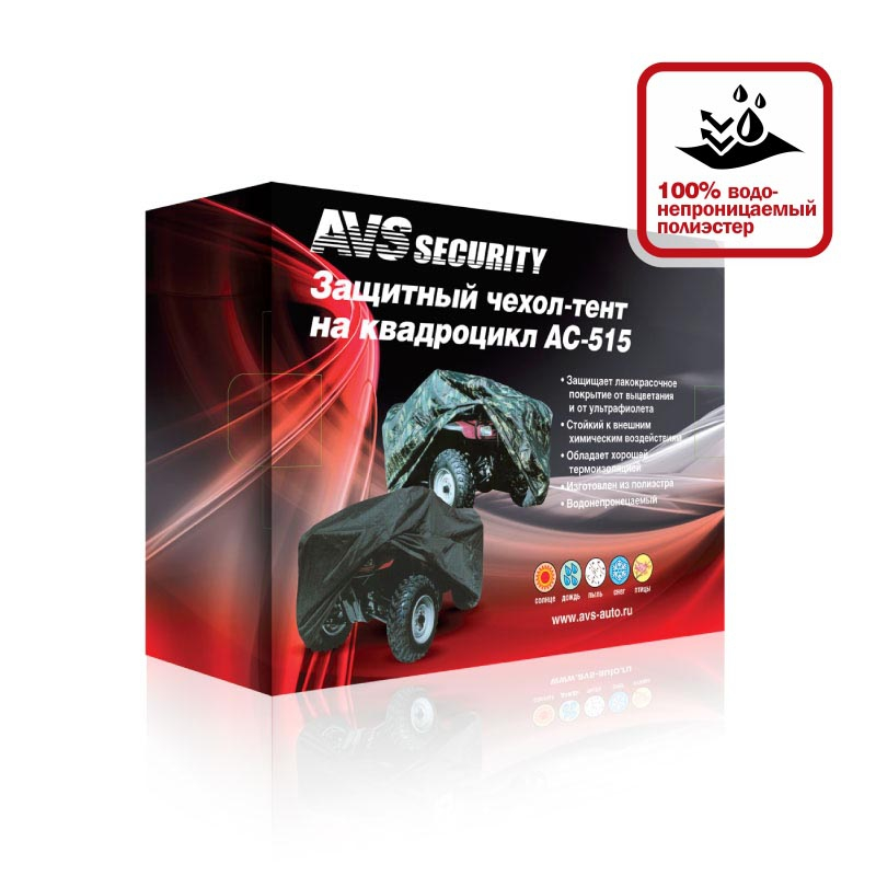 Защитный чехол-тент на квадроцикл AVS, цвет: камуфляж, 251 см х 124 см х 84 см. Размер XLCM000001326Защитный чехол-тент для квадроцикла AVS изготовлен из оксфорда (полиэстер), материал водонепроницаем, устойчив к низким температурам и внешним химическим воздействиям, обладает хорошей термоизоляцией. Чехол с двойным швом защитит лакокрасочное покрытие от выцветания и ультрафиолета, от пыли, песка, грязи и пыльцы, снега и льда. Резинка по краю позволяет плотно зафиксировать чехол.
