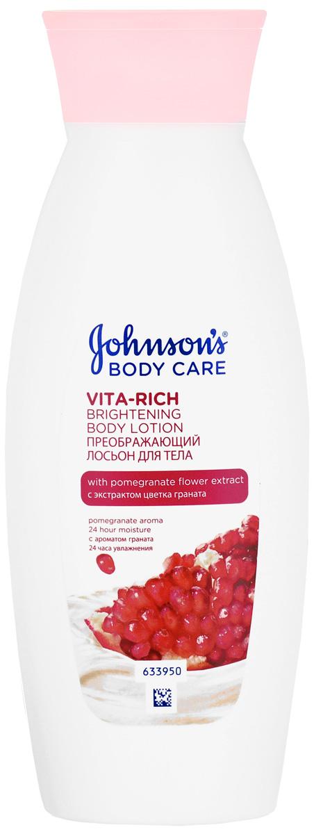 Johnson's Body Care Vita-Rich Преображающий лосьон с экстрактом цветка граната (c ароматом граната), 250 млFS-00897Преображающий лосьон с экстрактом цветка граната (с ароматом граната). Уникальная формула с экстрактом цветка граната и питательным маслом карите активно увлажняет, придает коже сияние, ощущение мягкости, обновления и здоровый вид. Быстро впитывается, увлажняет на 24 часа.