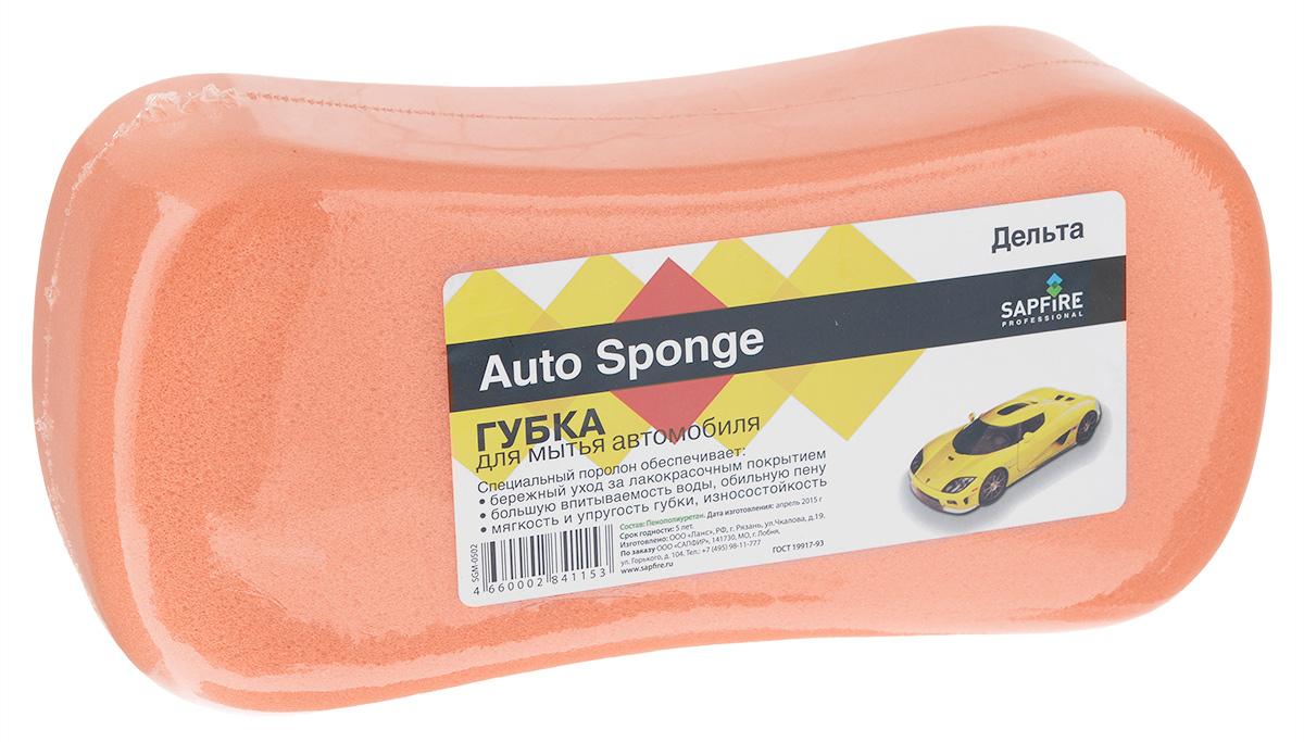 Губка для мытья автомобиля Sapfire Дельта, цвет: оранжевый, 24 х 10,5 х 8 см98293777Губка Sapfire Дельта, изготовленная из высококачественного пенополиуретана, обеспечивает бережный уход за лакокрасочным покрытием автомобиля, обладает высокими абсорбирующими свойствами. При использовании с моющими средствами, изделие создает обильную пену. Губка Sapfire Дельта сохраняет свою форму даже после многократного использования и прослужит вам долгие годы.
