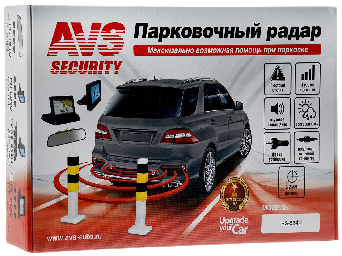 Парктроник AVS PS-524UG-900 STR BLUEПарктроник AVS PS-524U поможет избежать досадных мелких аварий и следующих за ними материальных затрат. Датчики парковки помогут вам обнаружить опасное препятствие, невидимое из салона автомобиля, а зеркало предупредит вас заблаговременно о возможном столкновении.Система сканирует пространство пространство спереди и сзади автомобиля с помощью ультразвуковых волн и анализирует полученную информацию, что дает представление о препятствиях в радиусе 2,5 метра от вашего автомобиля.Система самодиагностики сообщит вам о готовности устройства к работе, а всепогодные ультразвуковые датчики обеспечат уверенную парковку в любых условиях.В комплект входит фреза для установки датчиков.Водонепроницаемый коннектор значительно упрощает установку и замену датчиков парковочной системы.Технические характеристики:Рабочее напряжение: 12В.Диаметр датчика: 22 мм.Ультразвуковая частота: 40 кГц.Дистанция детектирования: 2,5 м.Громкость оповещения: 80 дБ.4 уровня индикации.LCD дисплей.4 датчика.