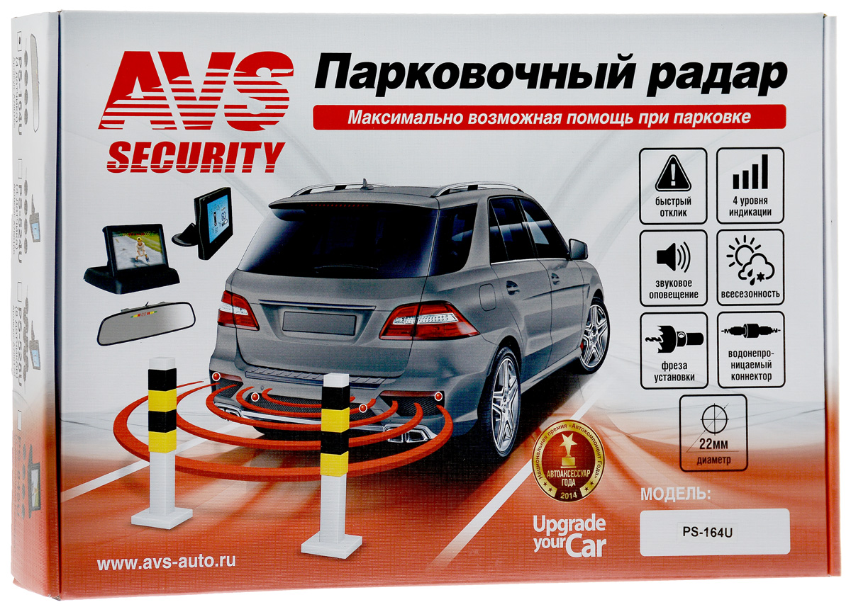 Парктроник AVS PS-164U00000007528Парктроник AVS PS-164U поможет избежать досадных мелких аварий и следующих за ними материальных затрат. Датчики парковки помогут вам обнаружить опасное препятствие, невидимое из салона автомобиля, а зеркало предупредит вас заблаговременно о возможном столкновении.Система сканирует пространство пространство спереди и сзади автомобиля с помощью ультразвуковых волн и анализирует полученную информацию, что дает представление о препятствиях в радиусе 2,5 метра от вашего автомобиля.Система самодиагностики сообщит вам о готовности устройства к работе, а всепогодные ультразвуковые датчики обеспечат уверенную парковку в любых условиях.В комплект входит фреза для установки датчиков.Водонепроницаемый коннектор значительно упрощает установку и замену датчиков парковочной системы.Технические характеристики:Рабочее напряжение: 12В.Диаметр датчика: 22 мм.Ультразвуковая частота: 40 кГц.Дистанция детектирования: 2,5 м.Громкость оповещения: 80 дБ.4 уровня индикации.4 датчика.