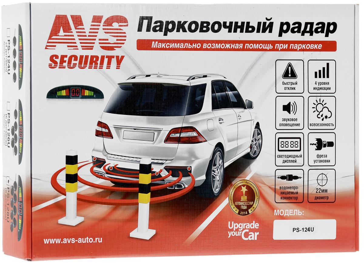 Парктроник AVS PS-124U, цвет: черныйUltra Slim 420/110 BПарктроник AVS PS-124U поможет избежать досадных мелких аварий и следующих за ними материальных затрат. Датчики парковки помогут вам обнаружить опасное препятствие, невидимое из салона автомобиля, а дисплей со встроенным спикером предупредит вас заблаговременно о возможном столкновении.Система сканирует пространство пространство спереди и сзади автомобиля с помощью ультразвуковых волн и анализирует полученную информацию, что дает представление о препятствиях в радиусе 2,5 метра от вашего автомобиля.Система самодиагностики сообщит вам о готовности устройства к работе, а всепогодные ультразвуковые датчики обеспечат уверенную парковку в любых условиях.В комплект входит фреза для установки датчиков.Водонепроницаемый коннектор значительно упрощает установку и замену датчиков парковочной системы.Технические характеристики:Рабочее напряжение: 12В.Диаметр датчика: 22 мм.Ультразвуковая частота: 40 кГц.Дистанция детектирования: 2,5 м.Громкость оповещения: 80 дБ.4 уровня индикации.Светодиодный дисплей.4 датчика.