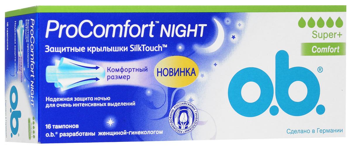 o.b. Тампоны ProComfort Night Super Plus Comfort 16 шт.MP59.4DПопробуйте ПЕРВЫЕ ночные тампоны! o.b.® ProComfort™ Night Super Plus - надежная защита ночью для очень интенсивных выделений с защитой 5 капель и комфортным размером тампона.o.b.® ProComfort™ Night Super Plus имеют специальные защитные крылышки SilkTouch™, которые обеспечивают дополнительную защиту от протекания и комфортное введение и извлечение тампона.o.b.® разработаны женщиной-гинекологом.