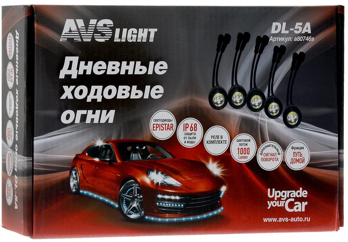 Дневные ходовые огни AVS DL-5A, 5 светодиодов х 2VCA-00Дневные ходовые огни AVS DL-5A - это лампы грузового или легкового автомобиля, используемые для повышения видимости автотранспортного средства в дневное время.Напряжение: 12 В.Мощность: 15 Вт.Количество светодиодов: 10.Модель светодиода: Epistar (HP 1W).Температура свечения: 5000 К.Световой поток: 1000 Лм.Реле в комплекте.Функция Путь домой- DRL остаются включенными в течении 20 секунд после выключения двигателя автомобиля.Дополнительный сигнал поворота.IP защита: 68 (6-полная защита от пыли, 8-защита от проникновения воды при длительном погружении на глубину более 1 метра).