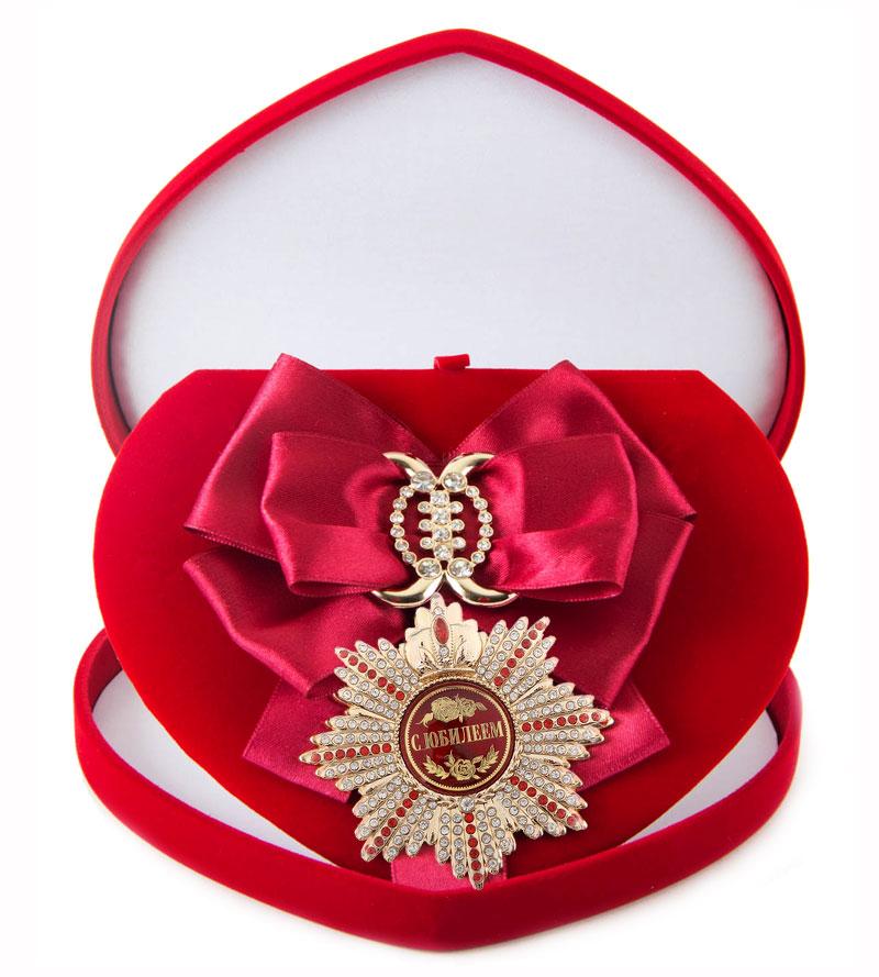 Большой Орден С Юбилеем! малиновая лента010120002/2Хороший памятный подарок - большой подарочный орден на атласной ленте, упакованный в изящный футляр.