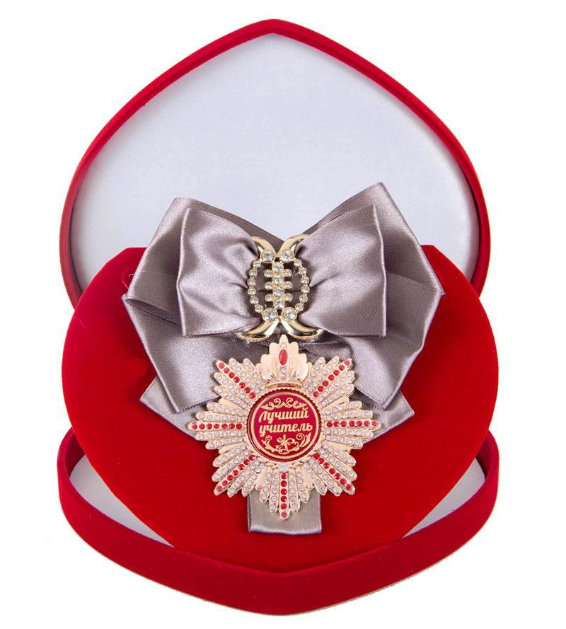 Большой Орден Лучший учитель серебряная лента41619Хороший памятный подарок - большой подарочный орден на атласной ленте, упакованный в изящный футляр.