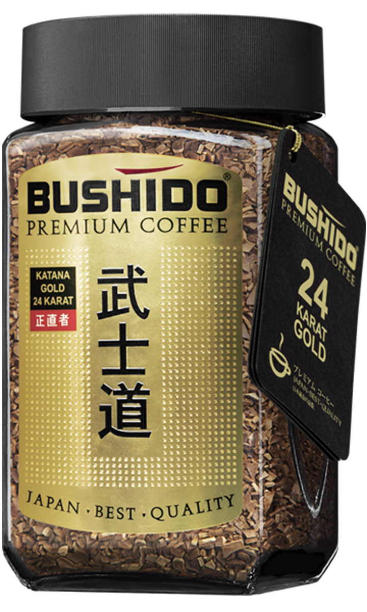 Bushido Katana Gold 24 Karat кофе растворимый, 100 г7610121710486Bushido Katana Gold 24 Karat - кофе премиум класса, произведенный из редких сортов высокогорной арабики, с добавлением сверхтонкого пищевого золота 24 карата.Золото, как украшение пищи, давно применяется в ряде культур. В Древнем Египте считалось, что вкусивший золото приближается к богу солнца Ра. Драгоценному металлу приписывали магические свойства. Золото известно своим благородным действием на организм. Так, во времена правления династий японских императоров, природные лекари лечили их от сердечных недугов при помощи напитков, в которые добавляли мельчайшие частицы золота. Они уже тогда точно знали, что золото полезно и сохраняет молодость. В Японии до сих пор считают, что золото приносит удачу и процветание. Под воздействием благородного металла организм наполнялся бодростью и положительной энергией. В современном мире (в Японии и Америке, в Арабских Эмиратах и Швейцарии) добавление золота в пищу стало традиционным элементом здорового образа жизни.Кофе - природный источник антиоксидантов, а золото многократно усиливает их действие, омолаживая организм.Сочетание золота и кофе создает уникальный букет. Искрящиеся частицы превращают кофе в напиток богов. Bushido собрали лучшие кофейные зерна и добавили к этому сокровищу еще одну драгоценность - золото.Получите изысканное удовольствие от гармонии древних традиций и новейших технологий и поделитесь им с любимыми и друзьями!