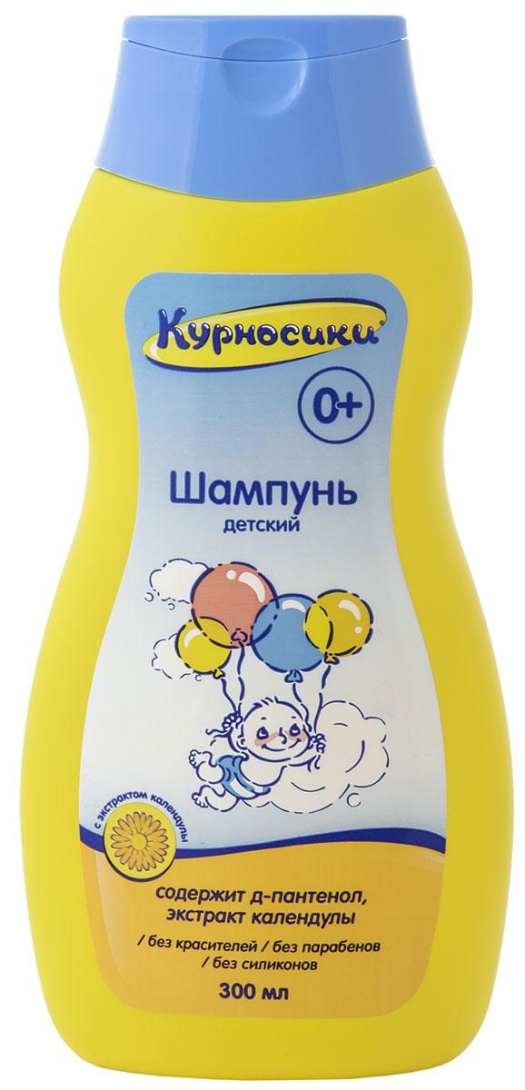 Курносики Шампунь Детский с экстрактом календулы 300 мл