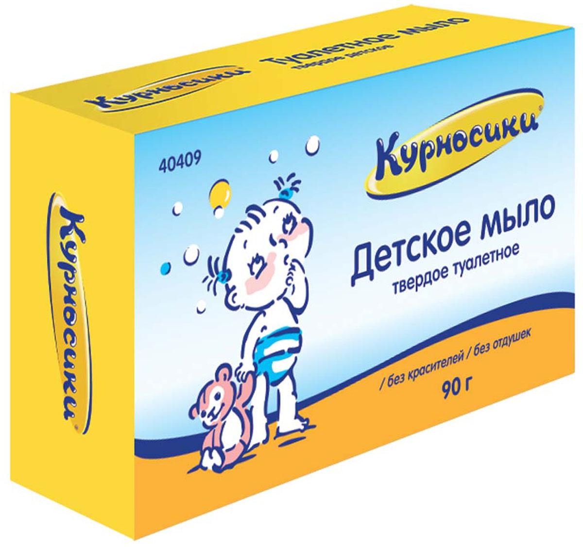 Курносики Мыло Детское 90 гMP59.4DМыло детское Курносики специально разработано для ухода за самой нежной и чувствительной кожей новорожденных. Детское мыло мягко и бережно очищает кожу малыша. Мыло изготовлено из высококачественных натуральных компонентов, не содержит красителей и ароматизаторов, подходит для ежедневного ухода за кожей детей и взрослых. Мыло не содержит красителей и отдушек. Рекомендуемый возраст: от 0 месяцев. Товар сертифицирован.