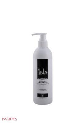New Line Молочко очищающее для снятия макияжа, 300 млFS-00897Предназначено для демакияжа и очищения кожи в процедурах салонного ухода. Эффективно удаляет с кожи все виды декоративной косметики и загрязнения.