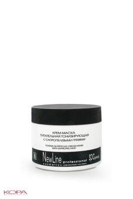 New Line Крем-маска питательная тонизирующая с сапропелевыми грязями, 300 мл40327Предназначена для интенсивного комплексного ухода за сухой, обезвоженной, чувствительной кожей лица, шеи и декольте.Восстанавливает тургор и эластичность кожи. Способствует глубокому увлажнению, быстро снимает состояние «усталости» кожи. Идеальное средство для проведения экспресс-процедур.Эффективность маски многократно повышается в сочетаниис процедурами ионофореза и фонофореза. Не имеет ограничений по возрасту итипу кожи.