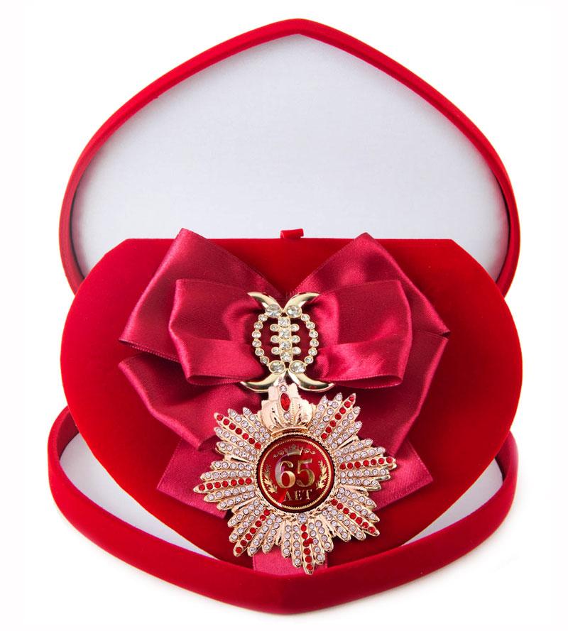 Большой Орден Юбилей 65 малиновая лента25051 7_желтыйХороший памятный подарок - большой подарочный орден на атласной ленте, упакованный в изящный футляр.