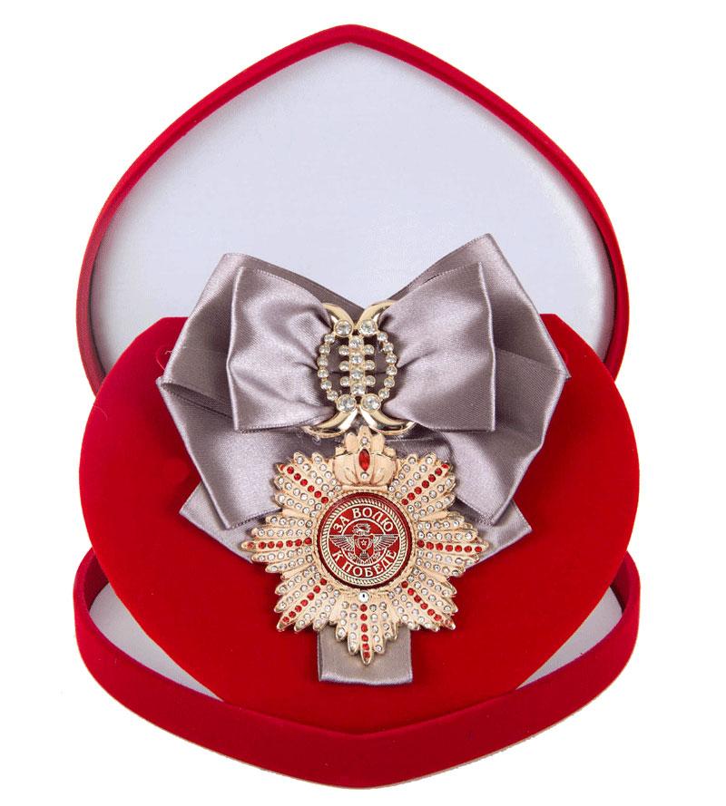 Большой Орден За волю к победе серебряная лентаRG-D31SХороший памятный подарок - большой подарочный орден на атласной ленте, упакованный в изящный футляр.