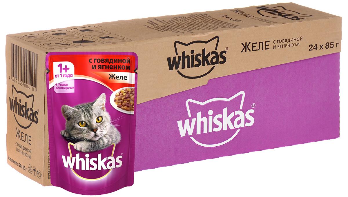 Консервы Whiskas для кошек от 1 года, желе с говядиной и ягненком, 85 г х 24 шт39890Консервы для кошек от 1 года Whiskas - полнорационный сбалансированный корм, который идеально подойдет вашему любимцу. Нежные мясные кусочки в аппетитном соусе приготовлены с учетом потребностей взрослых кошек. Специально сбалансированный рацион содержит все питательные вещества, витамины и минералы, необходимые кошке в этом возрасте. Консервы не содержат сои, консервантов, ароматизаторов, искусственных красителей и усилителей вкуса.В рацион домашнего любимца нужно обязательно включать консервированный корм, ведь его главные достоинства - высокая калорийность и питательная ценность. Консервы лучше усваиваются, чем сухие корма. Также важно, чтобы животные, имеющие в рационе консервированный корм, получали больше влаги.Состав: мясо и субпродукты (в том числе говядина и ягненок минимум 4%), таурин, злаки, витамины, минеральные вещества.Пищевая ценность в 100 г: белки - 7,5 г, жиры - 3,5 г, клетчатка - 0,3 г, зола - 2,5 мг, витамин А - не менее 150 МЕ, витамин Е - не менее 1,0 мг, влага - 85 г.Энергетическая ценность в 100 г: 60 ккал/251 кДж.Товар сертифицирован.В упаковке 24 пакетика по 85 г.
