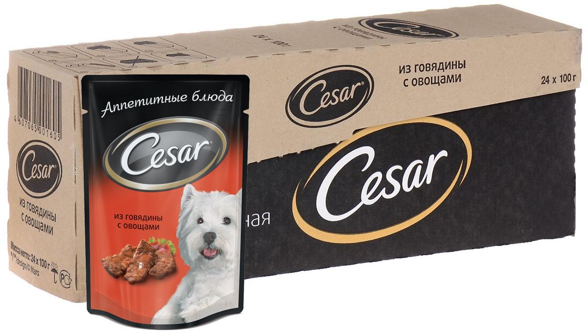 Консервы Cesar для взрослых собак, с говядиной и овощами, 100 г, 24 шт39666Консервы Cesar - это полнорационный консервированный корм для взрослых собак всех пород. Нежнейшие кусочки мяса, дополненные свежими овощами - идеальное блюдо для любой собаки.Консервы приготовлены исключительно из натурального сырья. Не содержат искусственных красителей, консервантов и усилителей вкуса. Состав: мясо и субпродукты минимум 40% (в том числе говядина минимум 26%), овощи (минимум 4%), злаки, клетчатка, витамины, минеральные вещества.Пищевая ценность в 100 г: белки - 9 г, жир - 4,5 г, зола - 2 г, клетчатка- 0,5 г, влага - 80 г, витамин А - не менее 150 МЕ, витамин Е - не менее 1,2 мг. Энергетическая ценность в 100 г: 85 ккал.Товар сертифицирован.В упаковке 24 пакетика по 100 г.