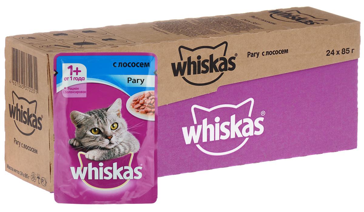 Консервы Whiskas для кошек от 1 года, рагу с лососем, 85 г х 24 шт0120710Консервы для кошек от 1 года Whiskas - полнорационный сбалансированный корм, который идеально подойдет вашему любимцу. Аппетитное рагу приготовлено с учетом потребностей взрослых кошек. Специально сбалансированный рацион содержит все питательные вещества, витамины и минералы, необходимые кошке в этом возрасте. Консервы не содержат сои, консервантов, ароматизаторов, искусственных красителей и усилителей вкуса.В рацион домашнего любимца нужно обязательно включать консервированный корм, ведь его главные достоинства - высокая калорийность и питательная ценность. Консервы лучше усваиваются, чем сухие корма. Также важно, чтобы животные, имеющие в рационе консервированный корм, получали больше влаги.Состав: мясо и субпродукты, рыба (в том числе лосось минимум 4%), таурин, злаки, витамины, минеральные вещества.Пищевая ценность в 100 г: белки - 7,3 г, жиры - 4,0 г, клетчатка - 0,3 г, зола - 2,2 г, витамин А - не менее 150 МЕ, витамин Е - не менее 1,0 мг, влага - 83 г.Энергетическая ценность в 100 г: 70 ккал/293 кДж.Товар сертифицирован.В упаковке 24 пакетика по 85 г.