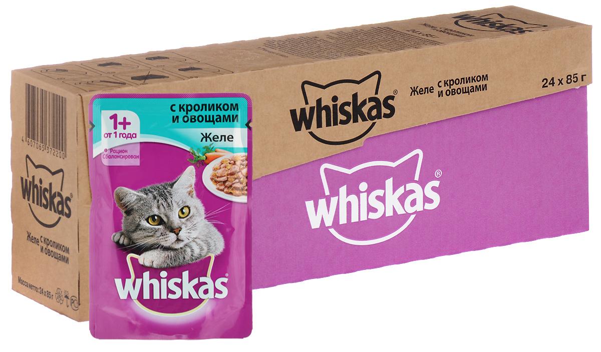 Консервы Whiskas для кошек от 1 года, желе с кроликом и овощами, 85 г х 24 шт0120710Консервы для кошек от 1 года Whiskas - полнорационный сбалансированный корм, который идеально подойдет вашему любимцу. Аппетитное желе приготовлено с учетом потребностей взрослых кошек. Специально сбалансированный рацион содержит все питательные вещества, витамины и минералы, необходимые кошке в этом возрасте. Консервы не содержат сои, консервантов, ароматизаторов, искусственных красителей и усилителей вкуса.В рацион домашнего любимца нужно обязательно включать консервированный корм, ведь его главные достоинства - высокая калорийность и питательная ценность. Консервы лучше усваиваются, чем сухие корма. Также важно, чтобы животные, имеющие в рационе консервированный корм, получали больше влаги.Состав: мясо и субпродукты (в том числе кролик минимум 4%), овощи (морковь минимум 4%), таурин, злаки, витамины, минеральные вещества.Пищевая ценность в 100 г: белки - 7,5 г, жиры - 3,5 г, клетчатка - 0,3 г, зола - 2,5 г, витамин А - не менее 150 МЕ, витамин Е - не менее 1,0 мг, влага - 85 г.Энергетическая ценность в 100 г: 60 ккал/251 кДж.Товар сертифицирован.В упаковке 24 пакетика по 85 г.