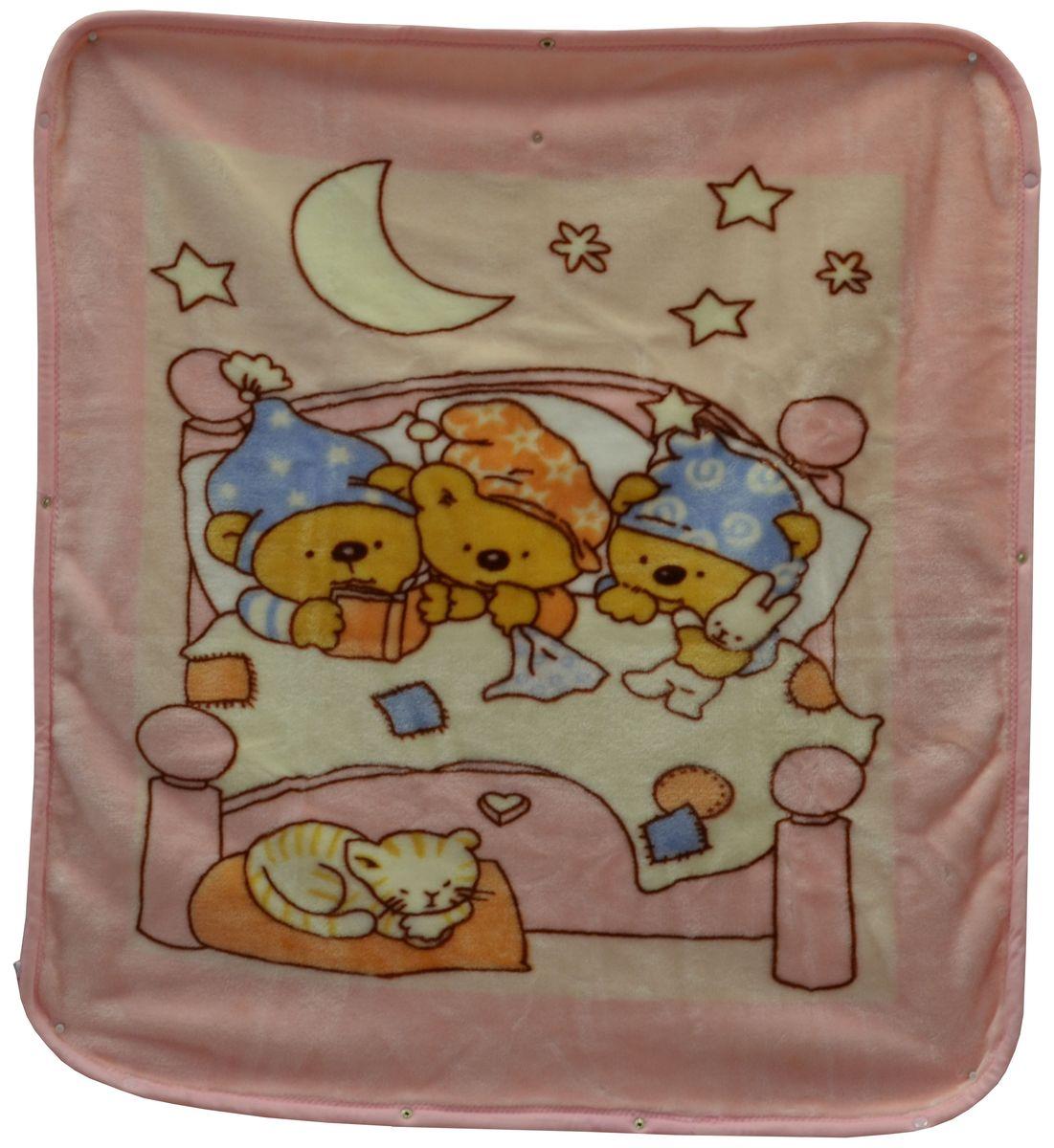 Bonne Fee Плед-накидка для младенцев на молнии 4, 80 х 90 см, цвет: розовый81046Плед-накидка для младенцев на молнии Bonne Fee - защита, тепло и комфорт для малышей - использован надёжный, качественный и мягкий материал! Удобство и спокойствие для родителей обеспечивается универсальностью пледа-накидки, конструкция которого позволяет ему легко превращаться в конвертик. Отличное качество и практичность! Любите своего ребёнка и дарите ему лучшее!