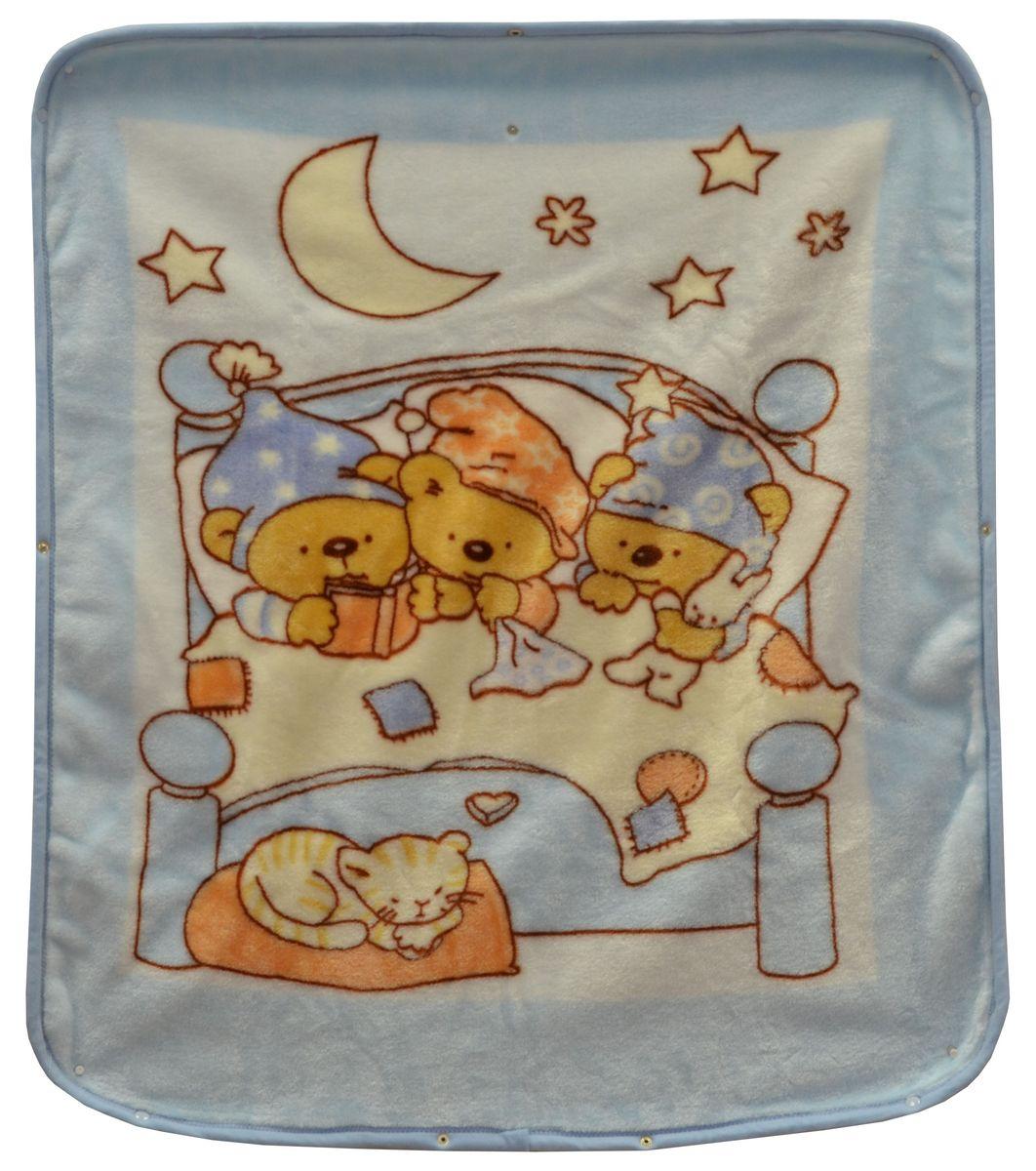 Bonne Fee Плед-накидка для младенцев на молнии 2, 80 х 90 см, цвет: голубой