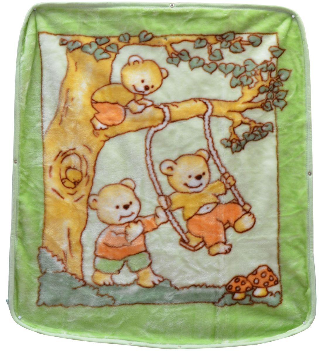 Bonne Fee Плед-накидка для младенцев на молнии 1, 80 х 90 см, цвет: зеленыйF42152_голубой/цыплятаПлед-накидка для младенцев на молнии Bonne Fee - защита, тепло и комфорт для малышей - использован надёжный, качественный и мягкий материал! Удобство и спокойствие для родителей обеспечивается универсальностью пледа-накидки, конструкция которого позволяет ему легко превращаться в конвертик. Отличное качество и практичность! Любите своего ребёнка и дарите ему лучшее!