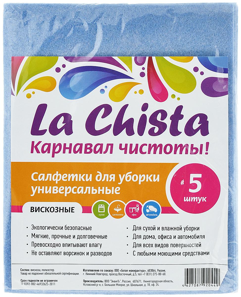 Салфетки вискозные La Chista, цвет: голубой, 5 штTF-14AU-12Универсальные салфетки  La Chista, изготовленные из полиэстера и вискозы, отлично подойдут для сухой и влажной уборки. Салфетки подходят для всех видов поверхностей, их можно использовать с любыми моющими средствами. Кроме того, такие салфетки превосходно впитывают влагу и не оставляют ворсинок и разводов. Экологически безопасные.Размер салфетки: 38 см х 30 см.