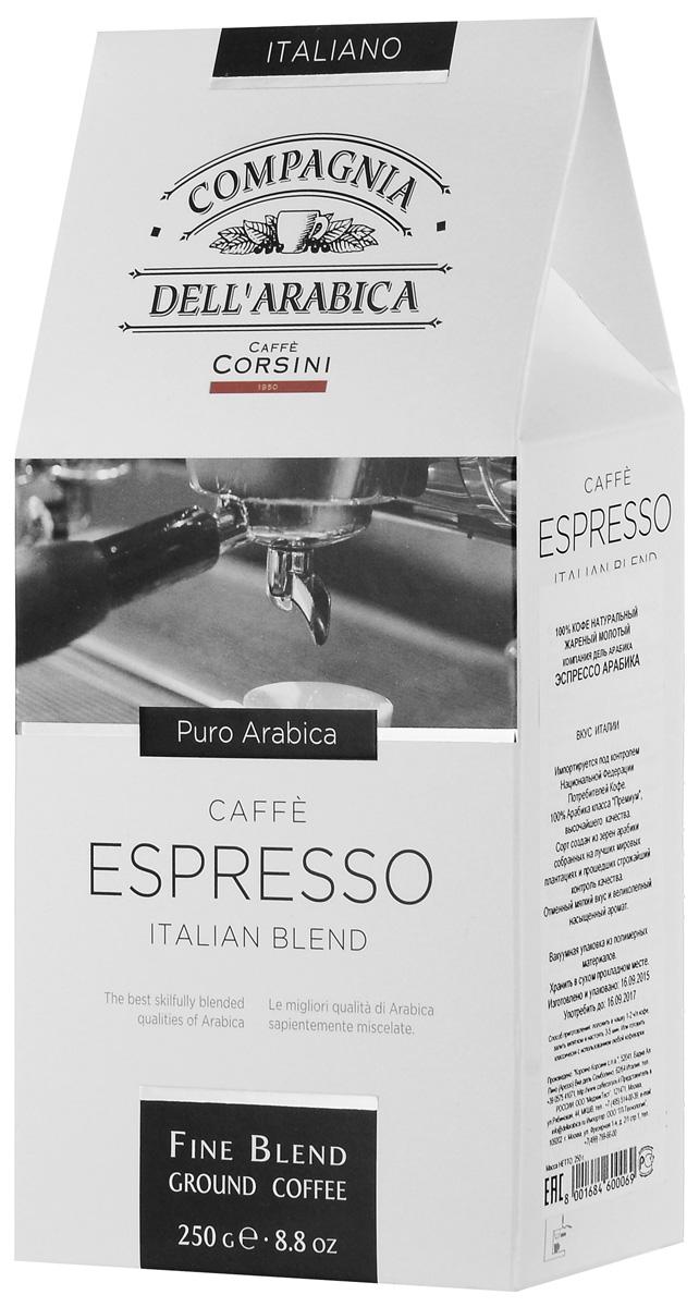 Compagnia DellArabica Purissimi Espresso Arabica молотый кофе, 250 г (вакуумная упаковка)0120710Compagnia DellArabica Purissimi Espresso Arabica - чистейшая арабика для приготовления эспрессо и напитков на его основе. Это крупное зерно, выращенное на лучших высокогорных плантациях кофейного пояса земли и прошедшее тщательные отбор и обработку. Напиток имеет устойчивый благородный вкус, оптимальную структуру, бодрящий аромат и настоящую крепость эспрессо. Чтобы насладиться неповторимым вкусом молотого кофе от Compagnia DellArabica, вы можете приготовить его любым известным вам способом, даже просто залив кипятком в чашке.