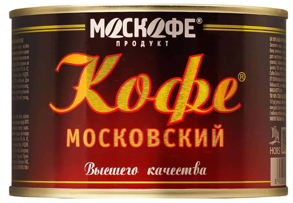 Москофе Московский кофе растворимый, 90 г101246Традиционный кофе Московский в жестяной банке, знакомой с советского времени, отличается приятным ароматом и обладает насыщенным вкусом.