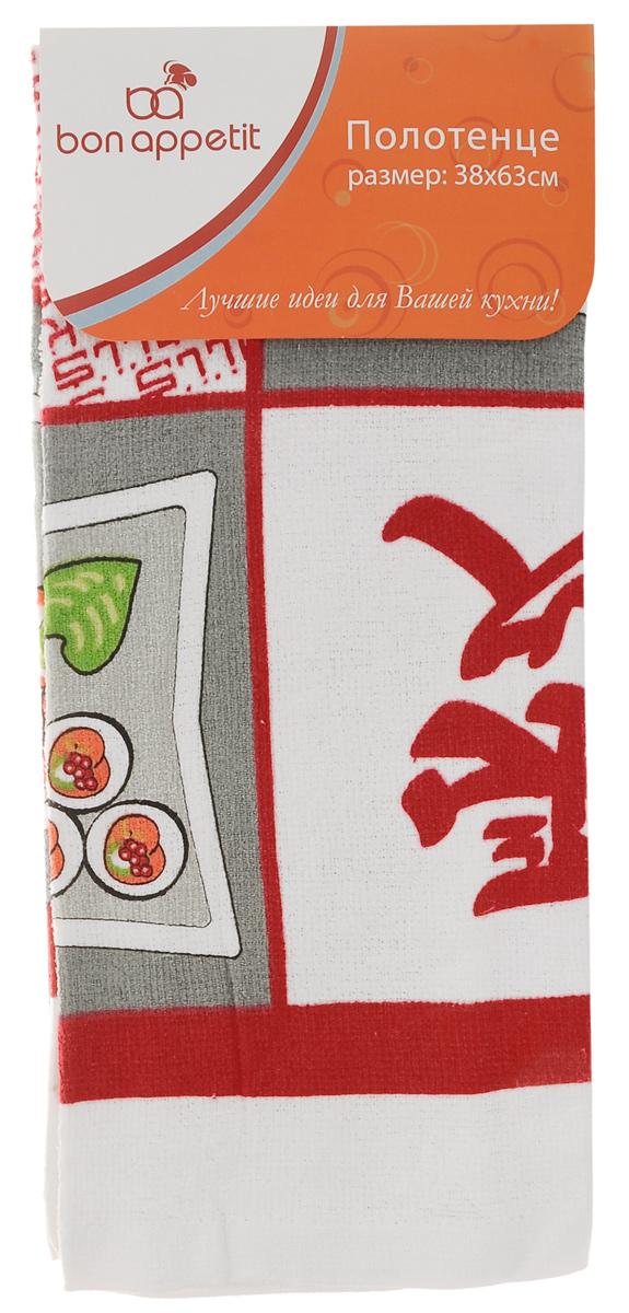 Полотенце кухонное Bon Appetit Япония, 63 см х 38 смS03301004Полотенце кухонное Bon Appetit Япония изготовлено из 100% хлопка, поэтому является экологически чистыми. Качество материала гарантирует безопасность не только взрослых, но и самых маленьких членов семьи. Изделие украшено оригинальным и ярким рисунком, оно впишется в интерьер любой кухни. Такое полотенце станет прекрасным помощником у вас на кухне.