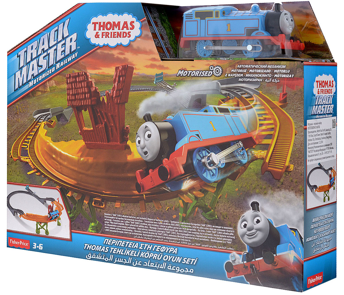 Thomas&Friends Железная дорога Сломанный мост