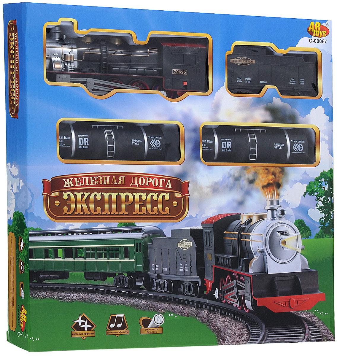 ABtoys Железная дорога Экспресс 16 элементов abtoys железная дорога 13 предметов